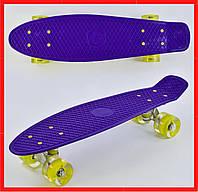 Лонгборд Best Board Светящийся детский скейт Детский скейтборд Детские пенни борды Скейт для детей