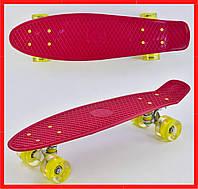 Скейт - лонгборд Пенни борд Светящийся детский скейт Детский скейтборд Детские пенни борды Скейт для детей