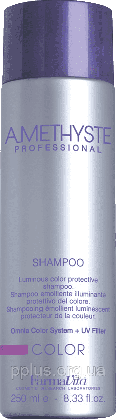 Шампунь для окрашенных волос FarmaVita Amethyste Color Shampoo 250 мл