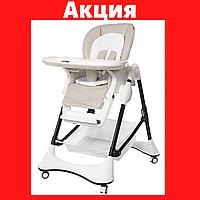 Бежевый стульчик для кормления CARRELLO Кресло для кормления для реебенка 6 мес
