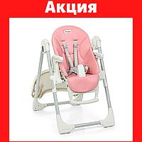 Детский стульчик для кормления El Camino Розовый стул для кормления