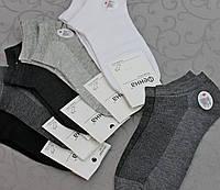 Мужские носки оптом дешево, фото 1