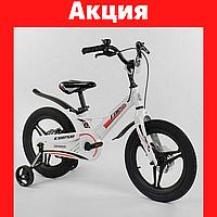 """Детский велосипед 16"""" дюймов 2-х колёсный Corso Детский велосипед на 4-6 лет Детский велосипед"""