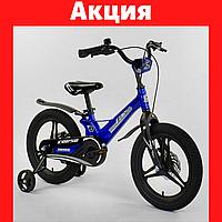 """Двухколесный детский велосипед 16"""" Детский велосипед на 4-6 лет Детский велосипед для мальчика"""