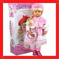 Интерактивная кукла говорит на русском языке Кукла для развития