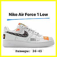 """Женские кроссовки Nike Air Force 1 Low """"Just do it"""" White кожаные белые реплика топ качества"""