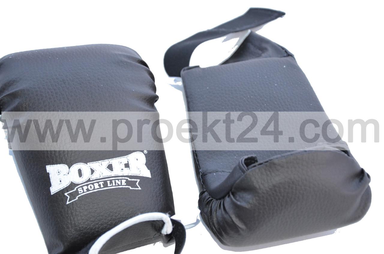 Дитячі накладки карате Шкіра (Boxer)