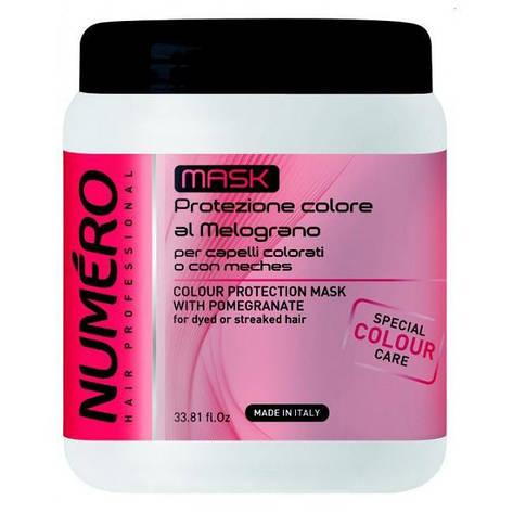 Маска для захисту кольору волосся з екстрактом граната Brelil Numero 1000 мл, фото 2