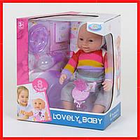 Кукла-пупс с Горшком Пупс функциональный Кукла для детских игр Пупсик для девочки