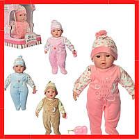 Кукла-пупс функциональный Кукла для детских игр Пупсик для девочки