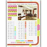 Літній зошит Грайлива математика Зустрічай 2 клас Авт: Квартник Т. Вид: АССА, фото 5