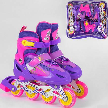 Ролики детские 10002-S Best Roller, размер 30-33, РОЗОВЫЙ