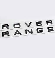 Автологотип шильдик эмблема надпись капота Land Rover Range Rover черный глянец