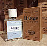 Тестер Christian Lacroix Bazar Pour Homme (Крістіан Лакруа Базар Пур Хом), 60 мл (ліцензія ОАЕ)