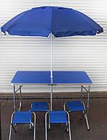 Стол для пикника + 4 стула + Зонт 2 м. Раскладной столик для туризма, рыбали, охоты