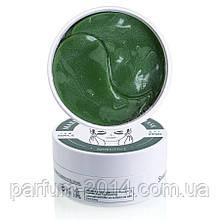 Гидрогелевые патчи Marine Energy Eye Mask с водорослями и витаминами (60 шт.) (реплика)