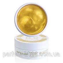 Гидрогелевые патчи Qalma Marine Energy Gold Hydrogel с уникальным коллоидным золотом (60 шт.) (реплика)