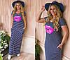 Довге жіноче плаття в смужку (2 кольори) ТК/-1245 - Синій