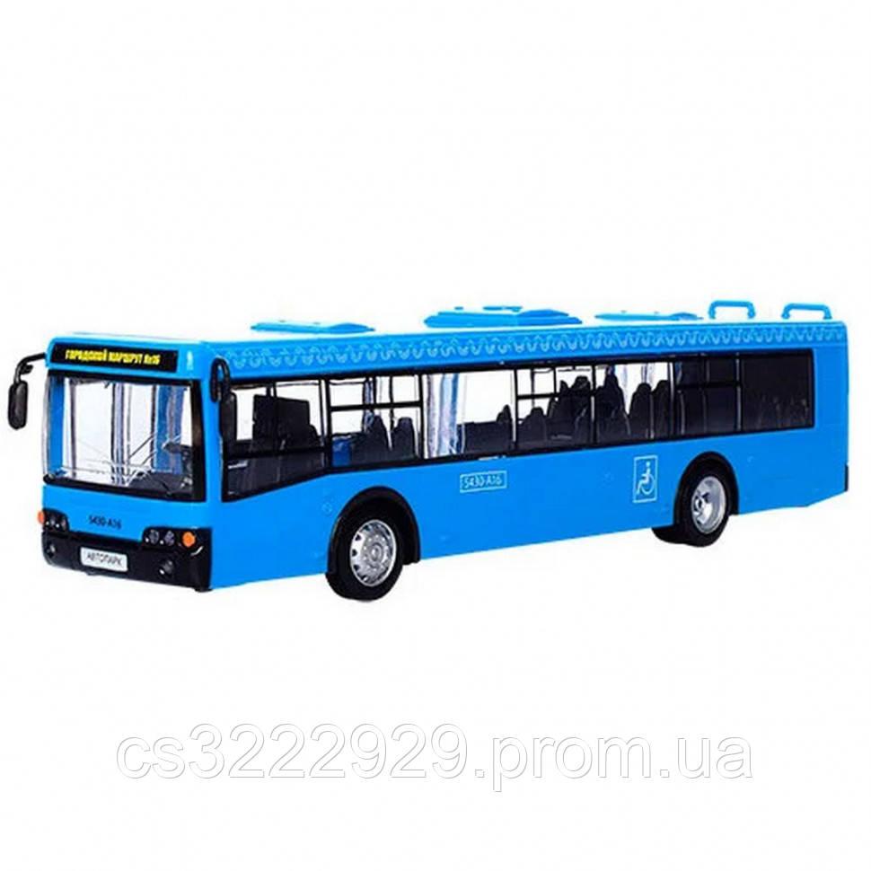 Автобус АВТОПРОМ инерционный 9690CD (Синий)