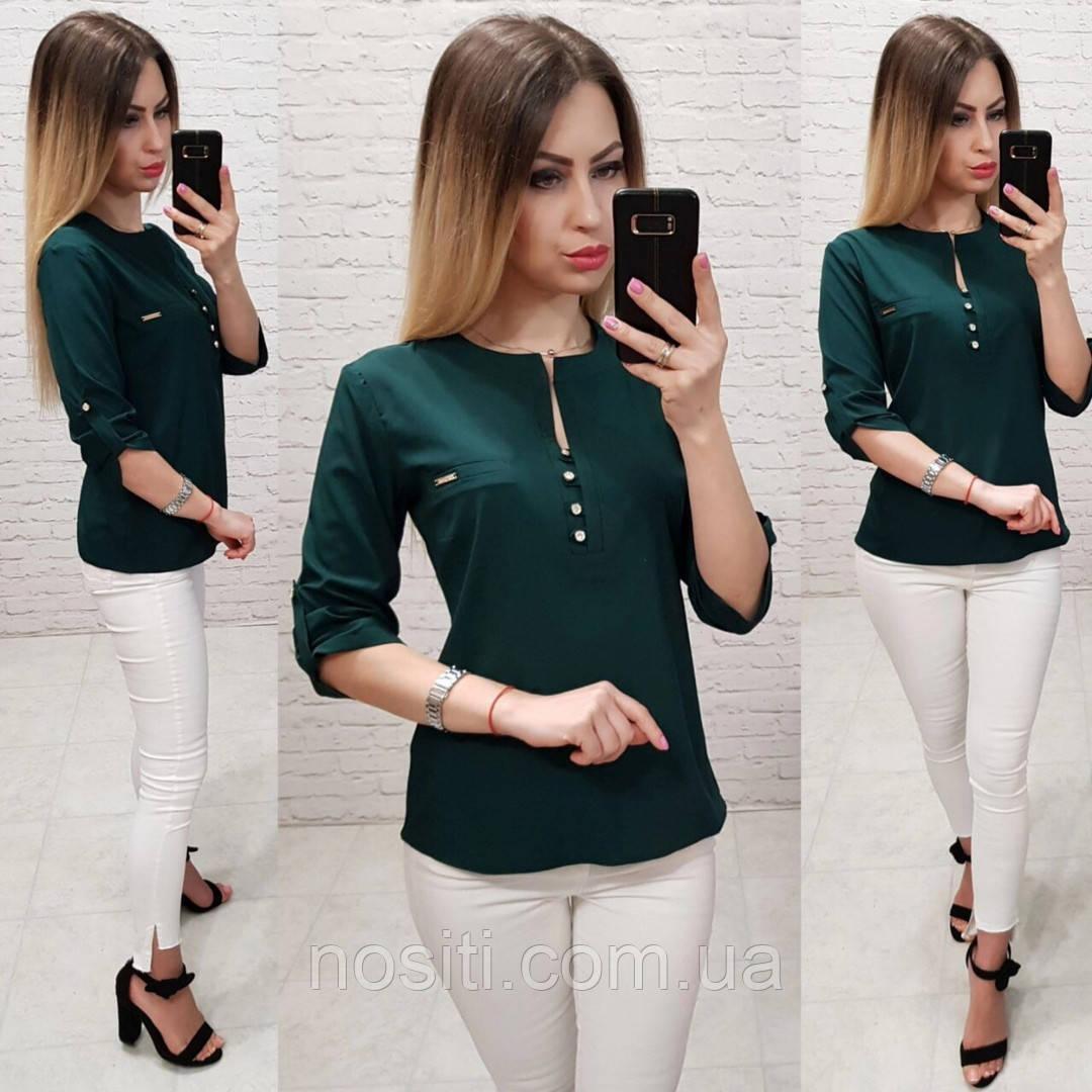 Женская блуза с рукавом три четверти