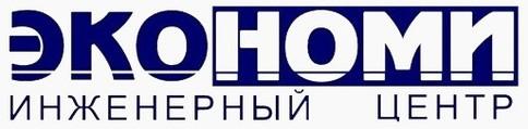 """ТОВ """"Інженерний центр """"Економі"""""""