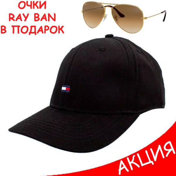 Мужская бейсболка Tommy Hilfiger кепка черная Томми Хилфигер Плотный коттон Турция Модная Молодежная реплика