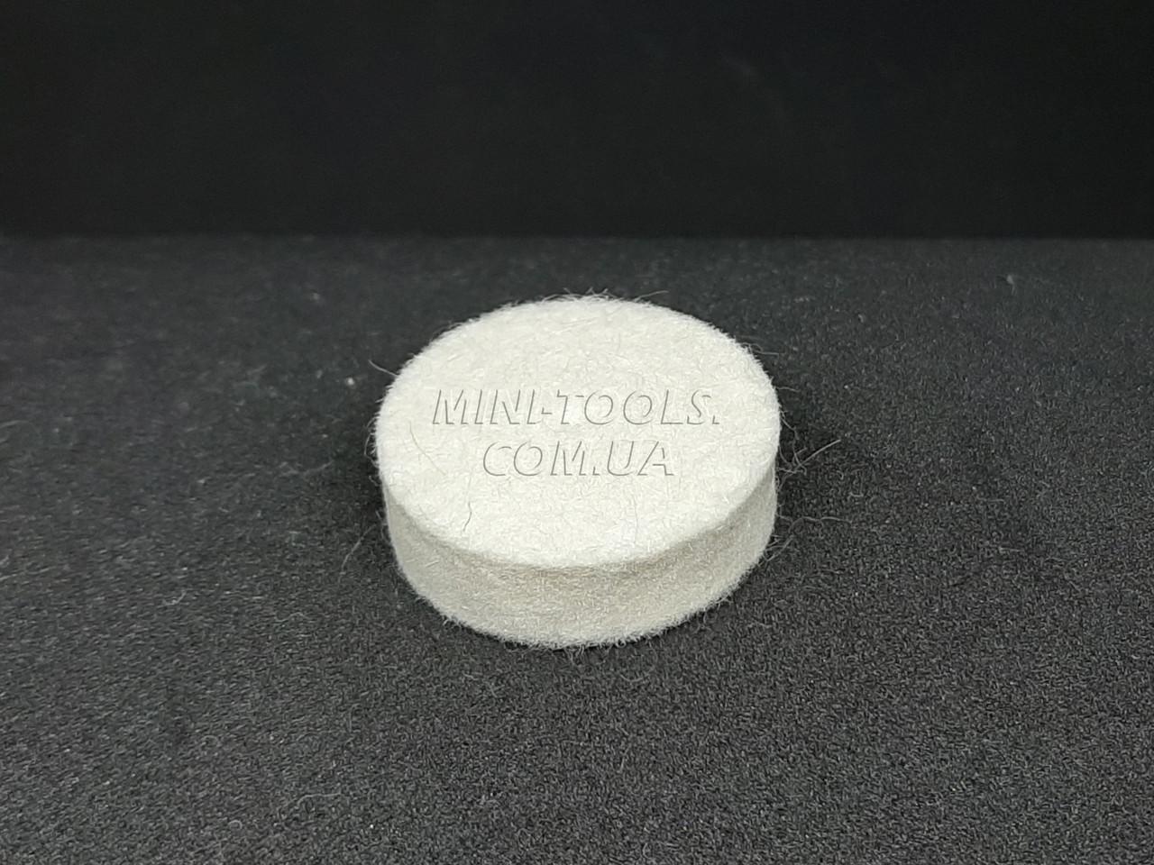 Фетровые круги 30 х 8 мм 10шт