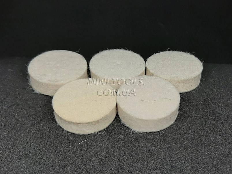 Фетровые круги 30 х 8 мм 10шт, фото 2