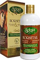 Шампунь для окрашенных волос SELESTAlife Интенсивный уход с хвощом, овсом и оливковым маслом 400 мл