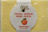 Мыло натуральное SELESTAlife с апельсином и оливковым маслом 100 гр