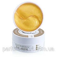 Гидрогелевые патчи Gold Hydrogel содержат высокофункциональное золото (60 шт.) (реплика)