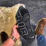 🔥 ВИДЕО ОБЗОР 🔥 Air More Uptempo Black Черный Найк Аир Аптемпо 🔥 Найк мужские кроссовки 🔥, фото 3