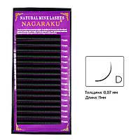 Ресницы изгиб D 0.07 (16 рядов: 11мм) Nagaraku