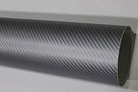 Пленка карбон 3D темно-серебристый 100х152 см.