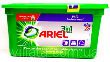 Капсулы для стирки Ariel Pods 3in1 35шт. универсальные