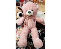 М'яка іграшка Ведмідь