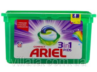 Капсулы для стирки Ariel 3in1 для цветного белья 35 штук