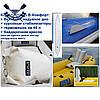 Одноместная байдарка надувная Ладья ЛБ-300УВ Комфорт Плюс Турист надувной каяк Ладья  байдарка туристическая, фото 7