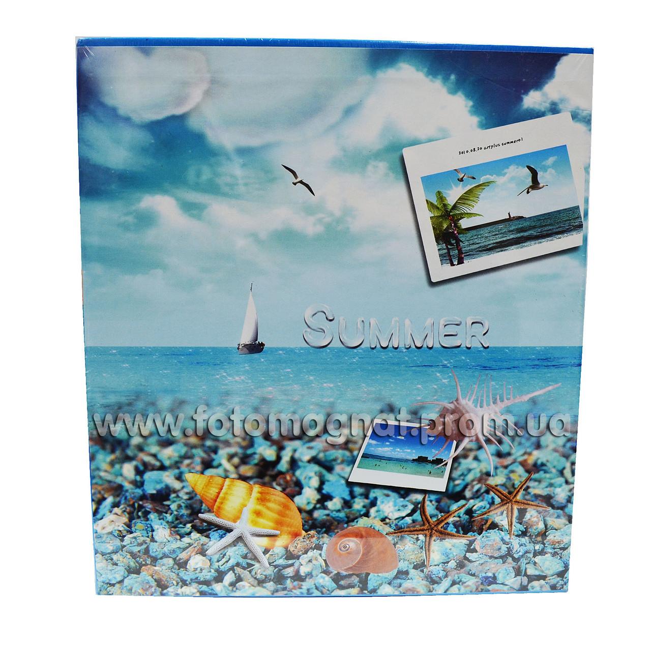 Фотоальбом Море (альбом для фотографий) 80/10х15см