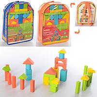 Дерев'яна іграшка Городок MD 2419 2 кольори, рюкзак, 20-24-5,5 см.