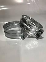 Хомут из оцинкованной стали для дымоходов ⌀150 мм 0,7 мм