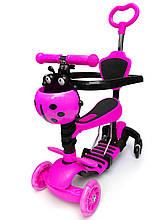 Самокат-беговел 5в1 Scooter с родительской ручкой, сиденьем, подсветкой колес, дополнительные колеса, Розовый