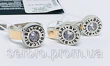 Срібний брендовий комплект з золотом Стиль 1