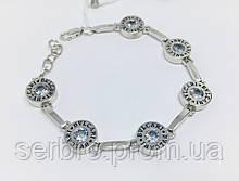 Срібний родированый браслет копія BVLCARI Стиль2