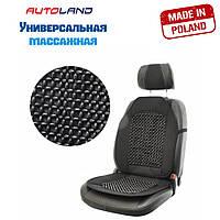 Накидка массажная деревянная на сиденье автомобиля ELEGANT 100 652 (100x47см, черная косточка), фото 1