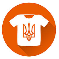 Футболки патриотические, украинская символика