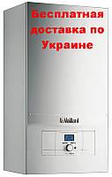 Котёл газовый Vaillant atmoTEC pro VUW 280/5-3