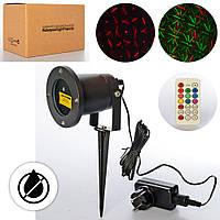 Проектор CPD-01 радіокер., підставка, 2 кольори, 4 режими, від мережі, кор., 18,5-11-11 см.