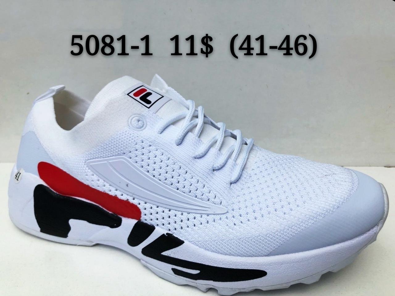 Мужские кроссовки FILA оптом (41-46)