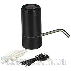 Электрическая помпа для воды Domotec (MS 4000)